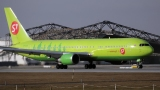 VP-BVH_MUC_12-01-2014_start.JPG
